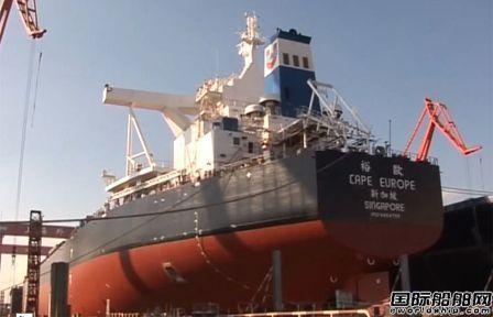 """4艘17亿元!这家中国船厂的订单簿""""绿""""了"""