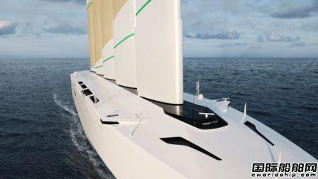 全球最大风帆动力货船长什么样?