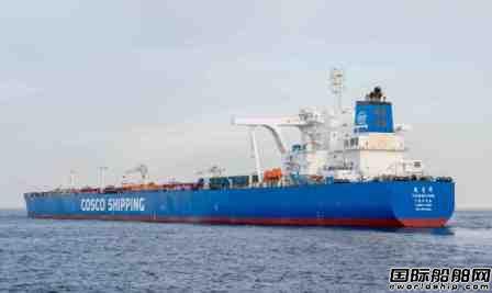 """中远海运能源第二艘VLCC入列""""中国洋浦港"""""""