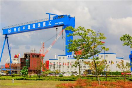 舟山中远海运重工LNG双燃料动力船建造与改装项目通过CCS评估