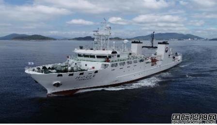 """韩国最大渔业调查船""""探求23""""号启航"""