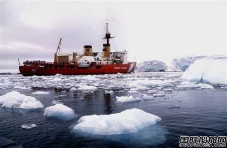 美国唯一一艘重型破冰船今冬将部署至北极阿拉斯加
