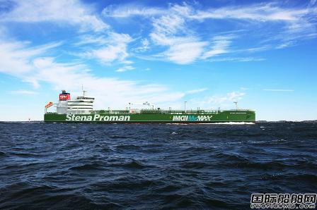 广船国际再获1艘甲醇双燃料油船订单