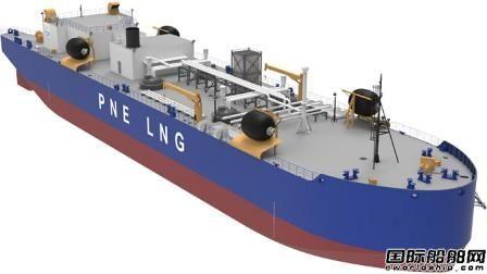 麦基嘉获一艘LNG燃料加注船起重机订单