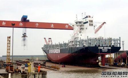 新扬子造船首制1800TEU集装箱船下水完整性再创新高