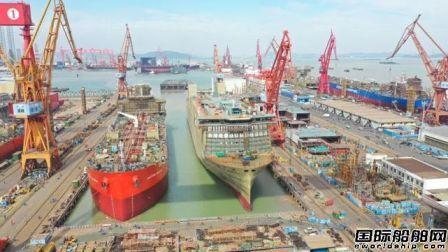 广船国际单日完成两艘整船出坞两艘半船起浮