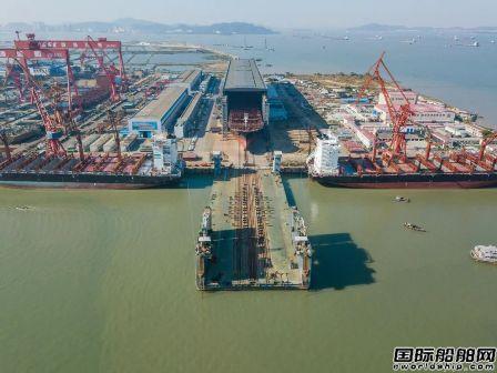 黄埔文冲2700TEU集装箱船3#船下水