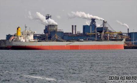 两艘运载澳大利亚煤炭散货船被困中国长达数月?