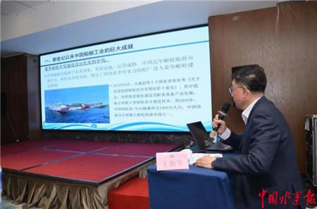 湖南船舶工业回眸三年巨变