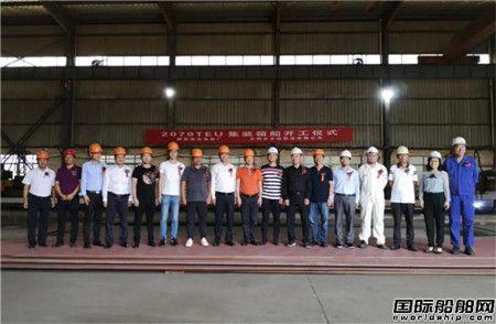 七一一所接获海东造船厂集装箱船动力系统集成订单