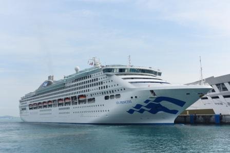 """三亚国际邮轮发展公司收购公主邮轮""""碧海公主""""号"""
