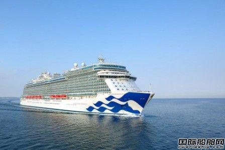 公主邮轮公布2022年加拿大和新英格兰航线部署
