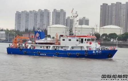 """国内首艘双速比综合勘察测量船""""航测31""""下水试航"""