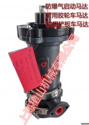 发电机组气起动机柴油机气启动器气启动马达