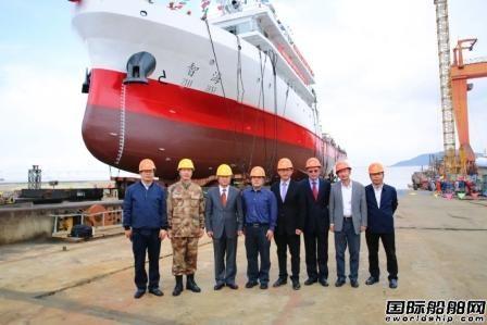"""增洲重工建造海上重要试验平台""""智海""""号命名下水"""
