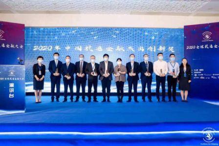 2020全球航运金融大会在沪成功举行