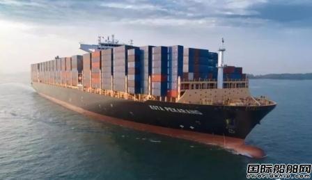 太平船务上半年亏损1亿美元现金流大幅改善