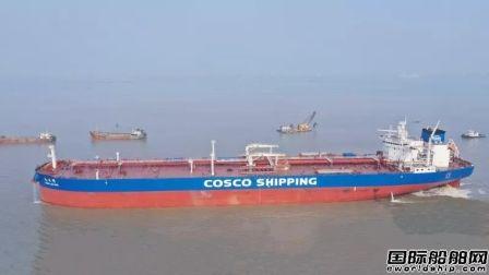 广船国际为中远海运能源建造首艘11万吨油船命名交付