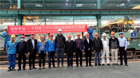 大明重工承接自升式风电安装船固桩架项目开建