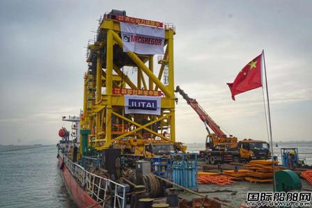 麦基嘉支持中国陵水17-2气田开发项目