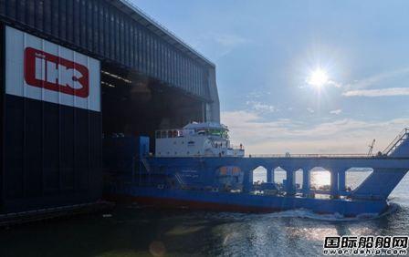 裁员600人!Royal IHC重组将专注疏浚和海工业务
