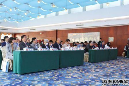 第四届高新船舶与深海开发装备创新论坛举行
