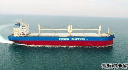 大连中远海运重工交付中远海特第9艘62000吨纸浆船