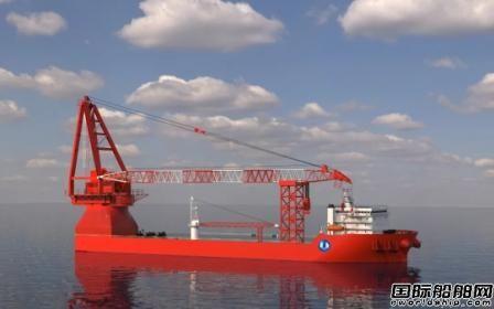 七�八所一次中标两型国内首艘海上风电施工船设计