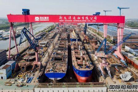 新大洋造船成立两周年交出亮眼成绩单