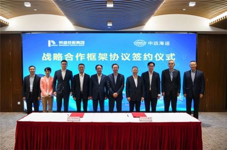 荣盛集团和中远海运集团签署战略合作框架协议