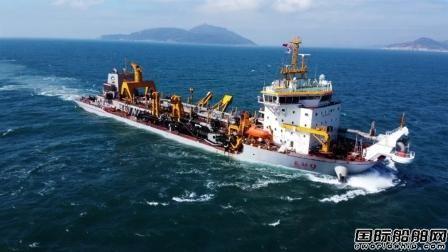 国内首艘双速自航耙吸挖泥船通过竣工验收