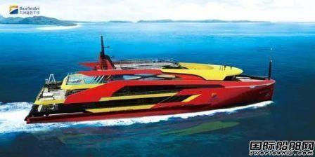 武船集团船艇公司完成国内首艘近海情景主题邮轮声光电项目联调测试