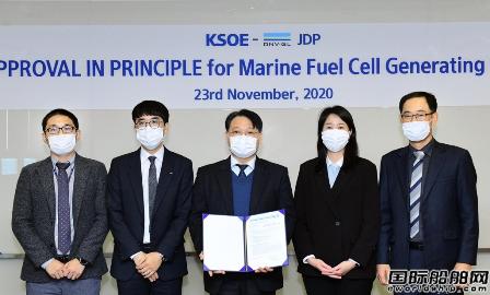韩国造船海洋船用燃料电池发电系统获DNV GL认证