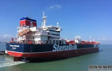 中船广西承接Stena Bulk脱硫改装船项目圆满收官