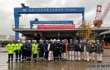 大连中远海运重工FPSO MV32项目GTG模块船台搭载