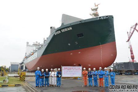 江南造船为长荣海运建造第2艘2500箱船下水