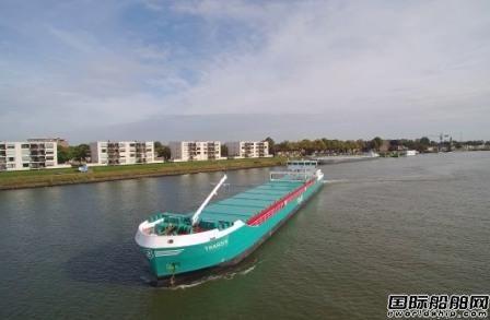 荷兰船东为旗下货船改装eConowind风力辅助推进装置