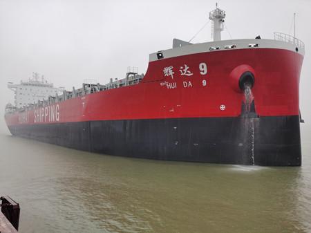 三福船舶成功交付2400TEU集装箱船