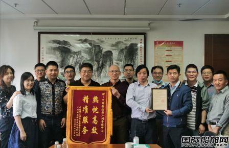 中国船级社颁发国内首张沿海自吸自卸砂船船型设计认证