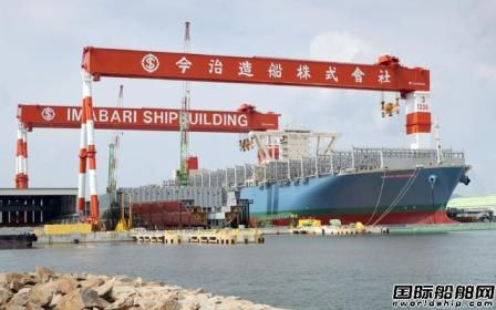 日本两大船企成立合资公司计划第三次推迟
