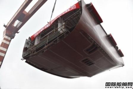 镇江船厂又一艘公共应急消防船顺利搭载