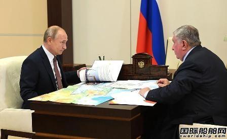 俄罗斯为红星造船厂配套投资22亿美元建设新钢厂