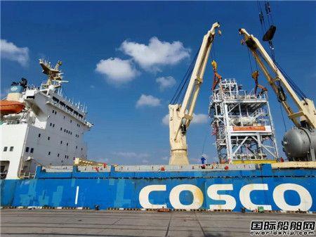 中远海运特运重吊船圆满完成两超高模块吊装及运输任务