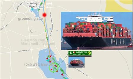 赫伯罗特一艘超大型集装箱船苏伊士运河搁浅