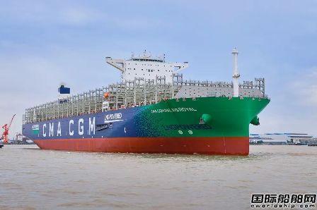 沪东中华交付今年第2艘23000箱双燃料集装箱船
