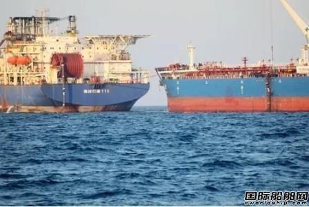 """""""海洋石油115""""号FPSO完成第500船原油外输"""