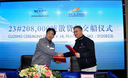 新时代造船交付韩国船东一艘208000吨散货船