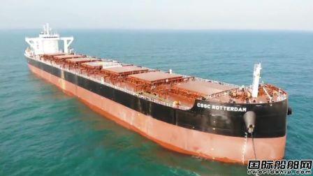 黄埔文冲为中船租赁建造12万吨散货船H5619完成海试
