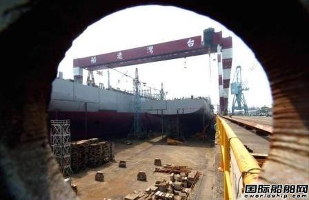 再出事故!台船在建集装箱船船体进水倾斜