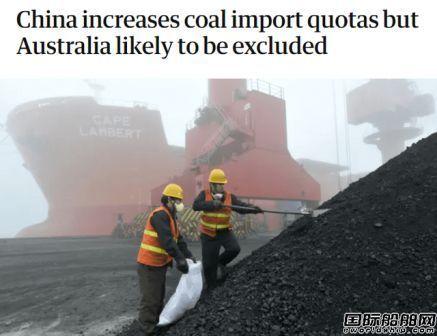 超过80艘!滞留中国港口澳大利亚运煤船数量激增